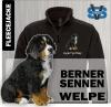 Флисовая куртка Бернский зененхунд 2